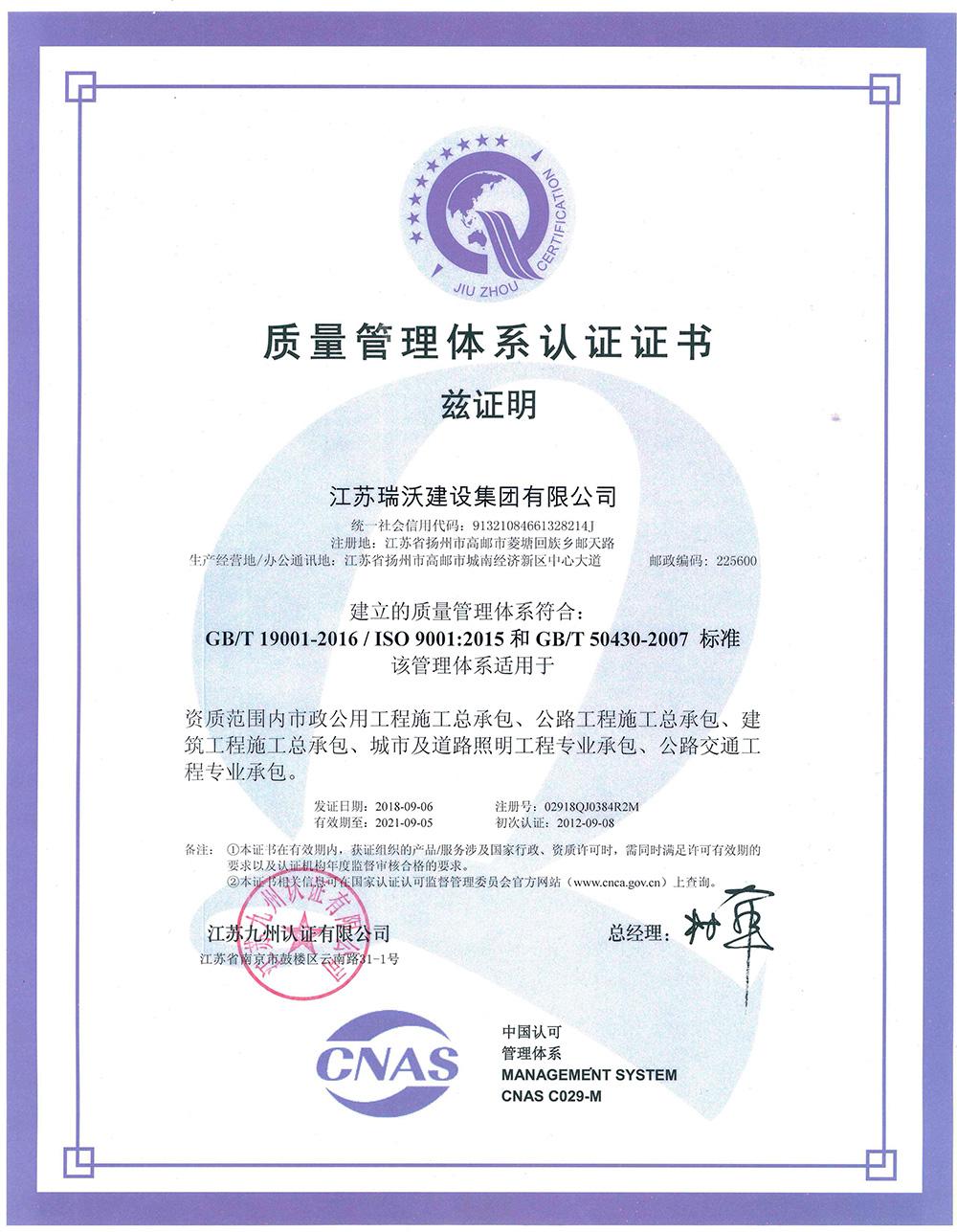 贯标证书 -钱柜注册网_钱柜娱乐官网网址